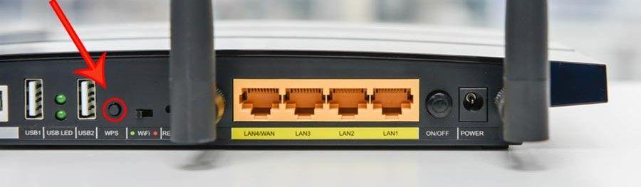 WPS in Netgear router